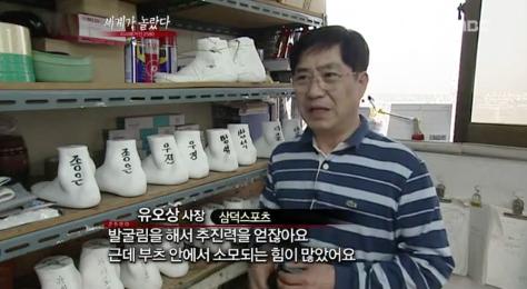 MBC 시사매거진 2580