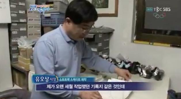 SBS특집다큐 0 01초의 승부사 대한민국 쇼트트랙 2010년 2월 28일